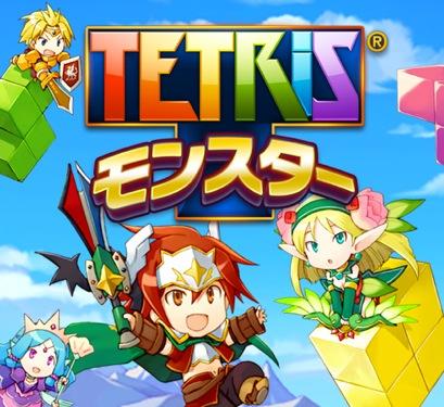 tetrismon1