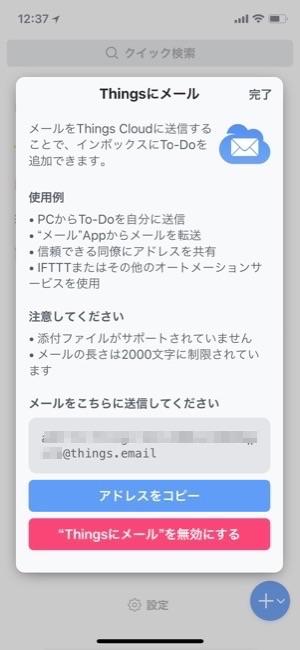 things_02