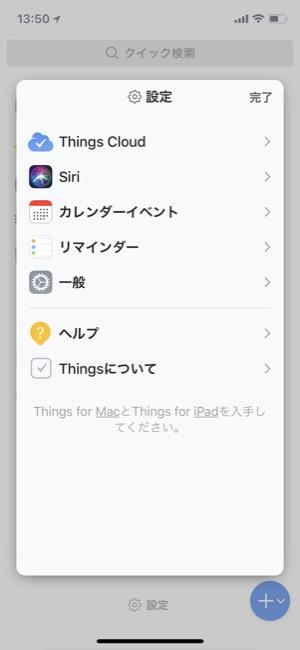 things_03