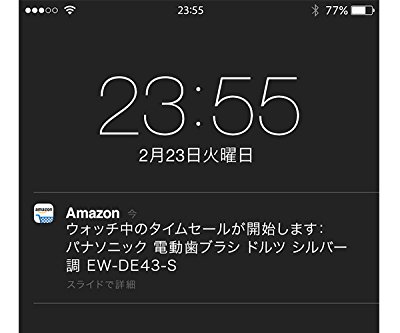thumb_notification._SX400_
