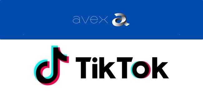 「TikTok」がエイベックスと提携。エイベックスが保有する約2万5000の楽曲がアプリ内に開放。日本の音楽レーベルとして初