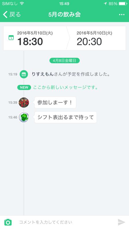 timetree1