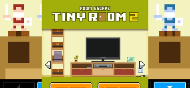 小さな部屋だけど大きな謎!ドット絵脱出ゲーム、再び!「脱出ゲーム タイニールーム2」