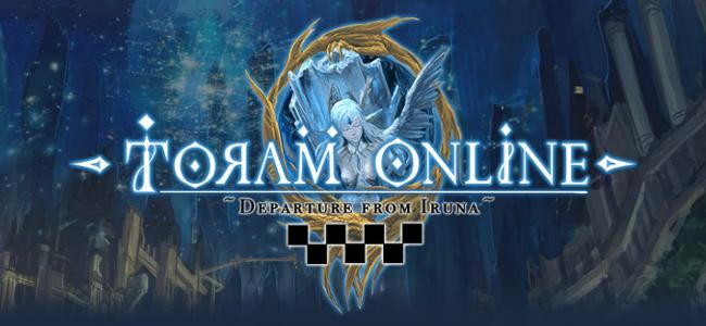 アプリでここまでキャラメイクを多種多様にできるオンラインゲームは初めてだ!「RPG トーラムオンライン」
