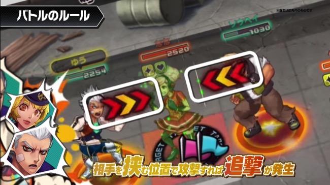 tokyoprison_02