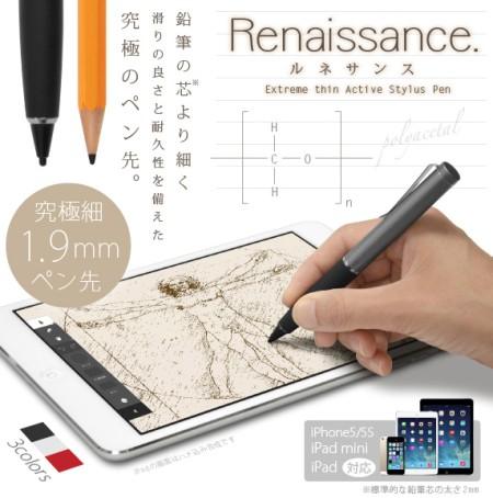 一番のポイントはペン先の細さ。
