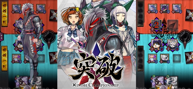 後衛から前衛へ、召喚してから進軍させるシステムが新しい戦略を生むカードバトルゲーム「突破 Xinobi Championship」