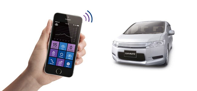 これはすごい!iPhoneがエンジンスターターになる「TouchStart」がめっちゃ便利そう
