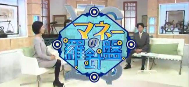 iPhoneでテレビ東京のビジネス番組が見放題に!VODサービスアプリが配信開始!