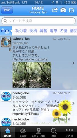 twepple1