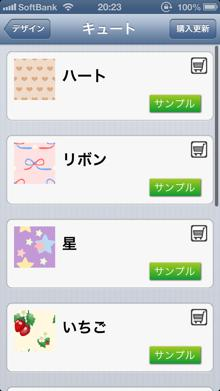 twipple5