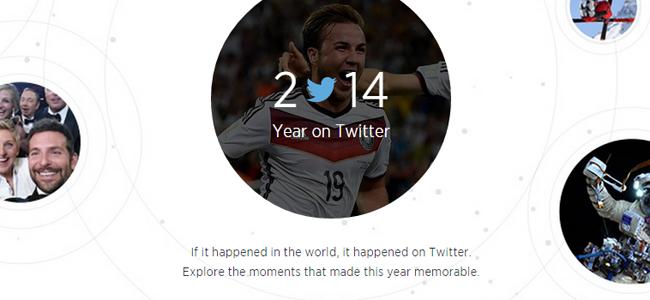 Twitter、今年1年をツイートで振り返る「Twitterの2014年(YearOnTwitter)」を公開