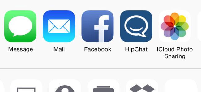 iOS 8.3 beta 4では共有オプションからTwitterが消えている