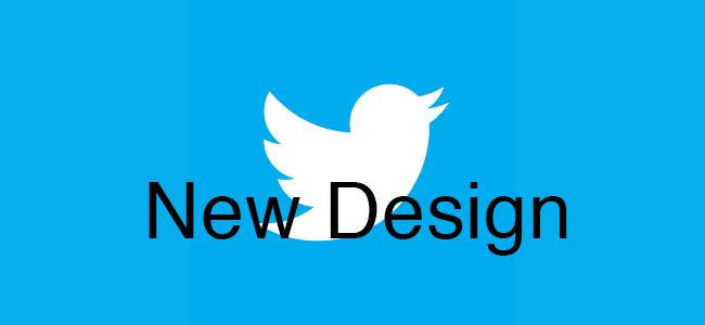 プロフィールページはFacebook風?Twitterがウェブ版の新デザインをテスト中