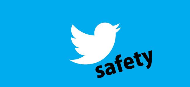 Twitterが嫌がらせ等の報告やブロック機能を改善