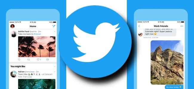 Twitterが大規模アップデートでデザインを刷新。アイコンをはじめ全体のデザインが丸くなり、プロフィールの位置が変更など