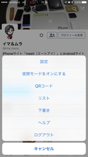 twitterQR_01