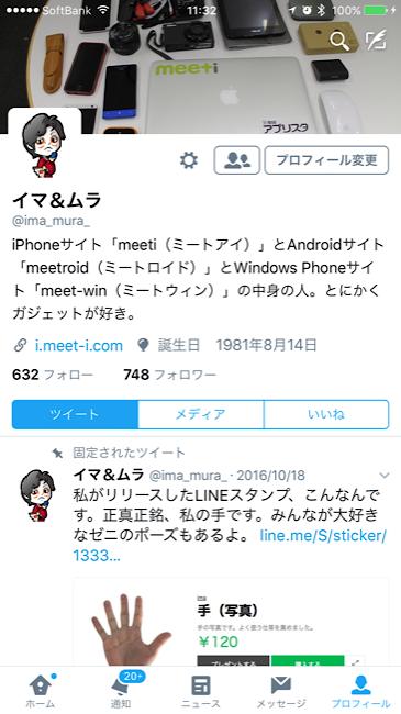 twitterQR_06