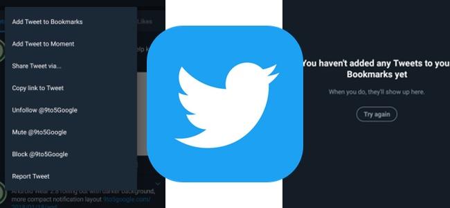 Twitterのブックマーク機能が一部のiOS端末でもテストを開始。近く正式実装か