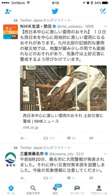 twittersquare_01