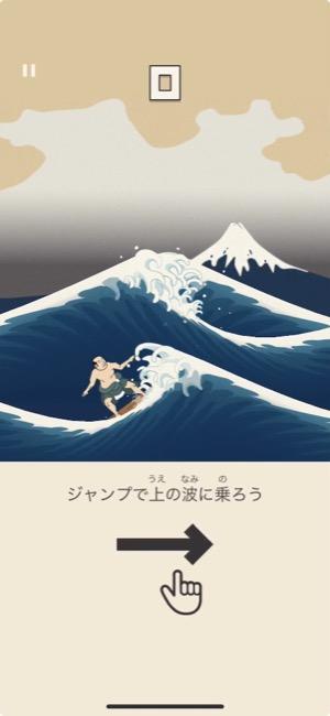 ukiyowave_01