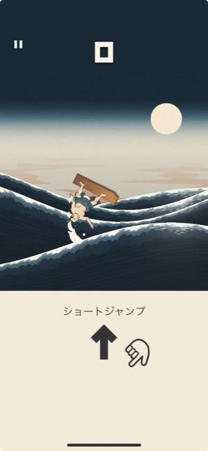 ukiyowave_08