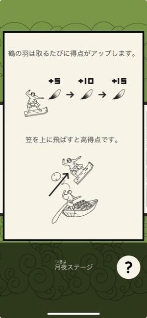 ukiyowave_11