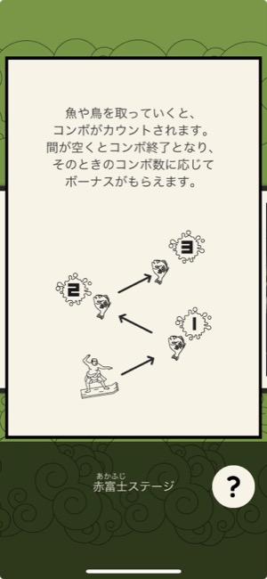 ukiyowave_14
