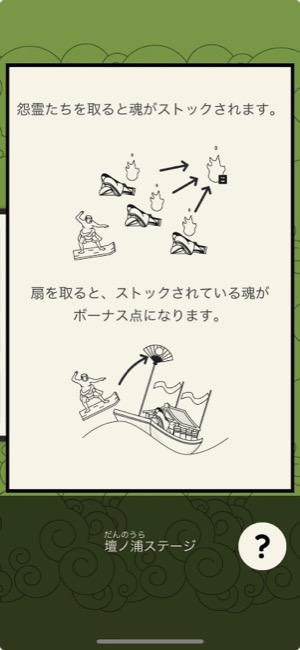 ukiyowave_18