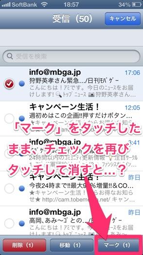urawaza20130320_3