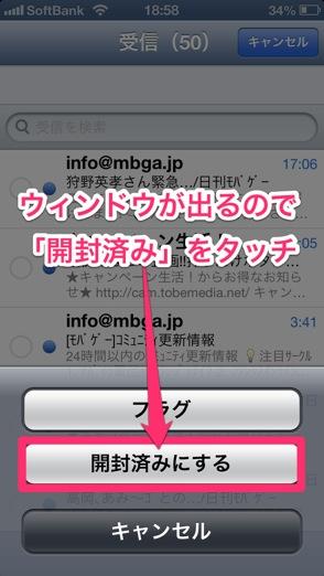 urawaza20130320_4