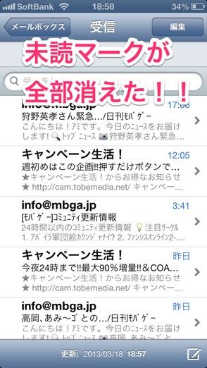 urawaza20130320_5