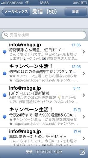 urawaza20130320_7
