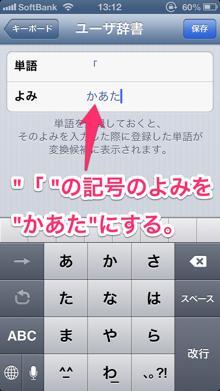 urawaza20130415_3