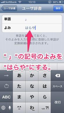 urawaza20130415_4