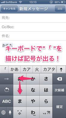 urawaza20130415_5