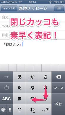 urawaza20130415_6