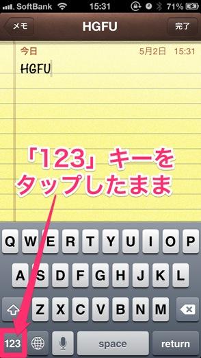 urawaza20130502_1-1