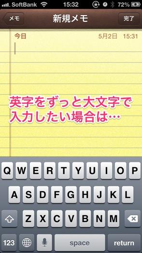 urawaza20130502_4