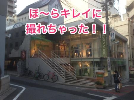urawaza20130522_3