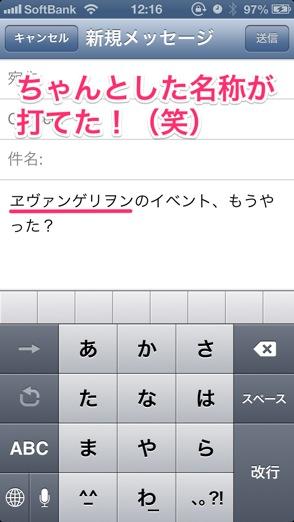 urawaza20130528_3