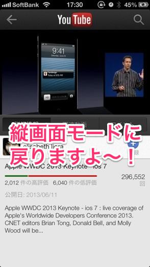 urawaza20130612_5