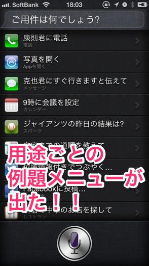 urawaza20130619_2