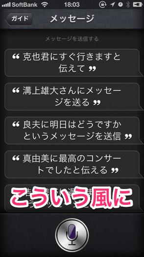 urawaza20130619_3