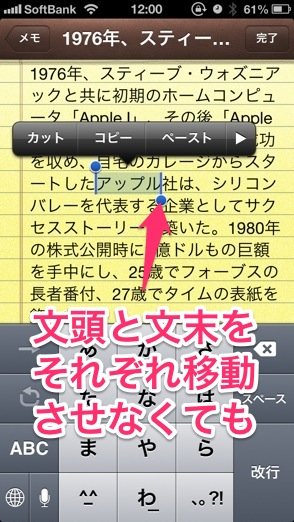 urawaza20130710_1