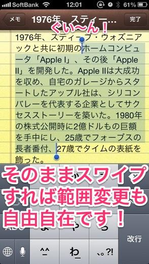 urawaza20130710_3