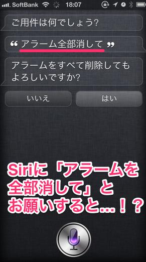urawaza20130725_2