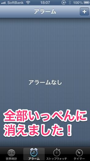 urawaza20130725_3