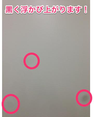urawaza20130907_4