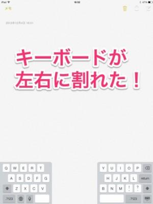 urawaza20131204_2